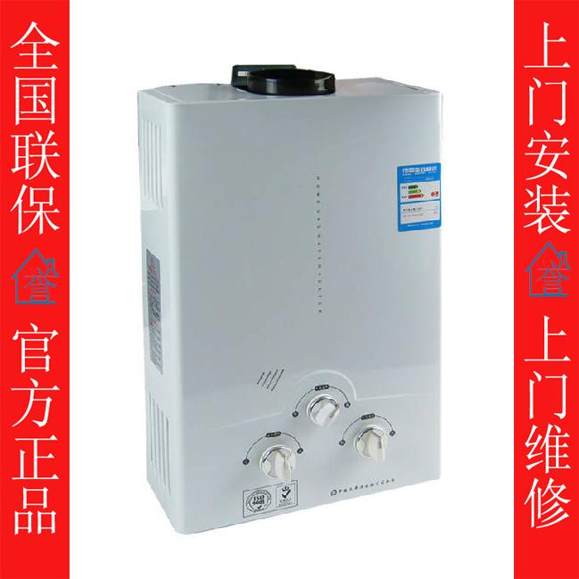 Calentadores de Agua Gas de Gas Natural Calentador