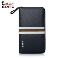 Factory direct sale Male clutch cowhide clutch bag casual day clutch ultra-thin male  spot