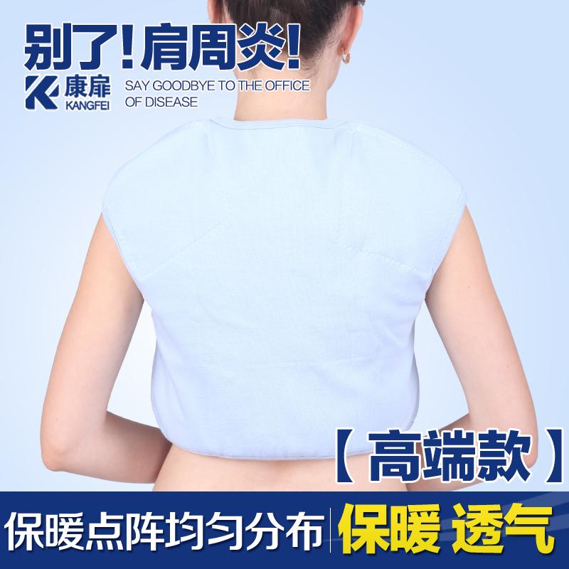 Shoulder pad shirt warm-keeping and heating summer(China (Mainland))