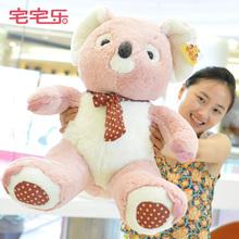 wholesale koala bear stuffed animal
