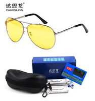 HOT Band Designer Sunglass Men's Driver Driving Yellow Lense Polarized Night Vsion Driving Sunglasses DS7201-4Free Shipping