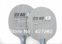 Original DHS Power G13(PG13, PG 13) table tennis blade