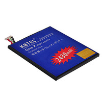 2430MAH DEEP BLUE HIGH CAPACITY REPLACEMENT BATTERY FOR HTC ONE X ONE XL FREE SHIPPING