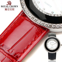 Royal crown watches vintage rhinestone genuine leather strap women's watch exquisite technology watch 3776