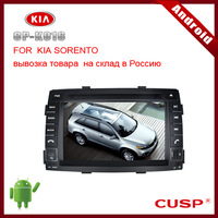 "CP-K016  7"" android car gps navigation with dvd,radio,bluetooth ,3G,wifi , MirriorLink for  KIA SORENTO 2010-2011"
