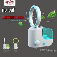 Free shipping,no leaf humidifying fan, Humidifier & Fan,22*20*18cm, 25w power, 1000ml capacity , 3 color