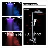 8 inch led shower sets square rainfall shining bath mixer faucet tap valve whole set