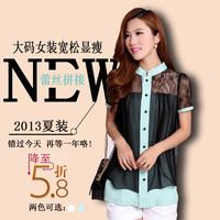 Free shipping Loose plus size lace chiffon shirt summer women's casual short-sleeve shirt top