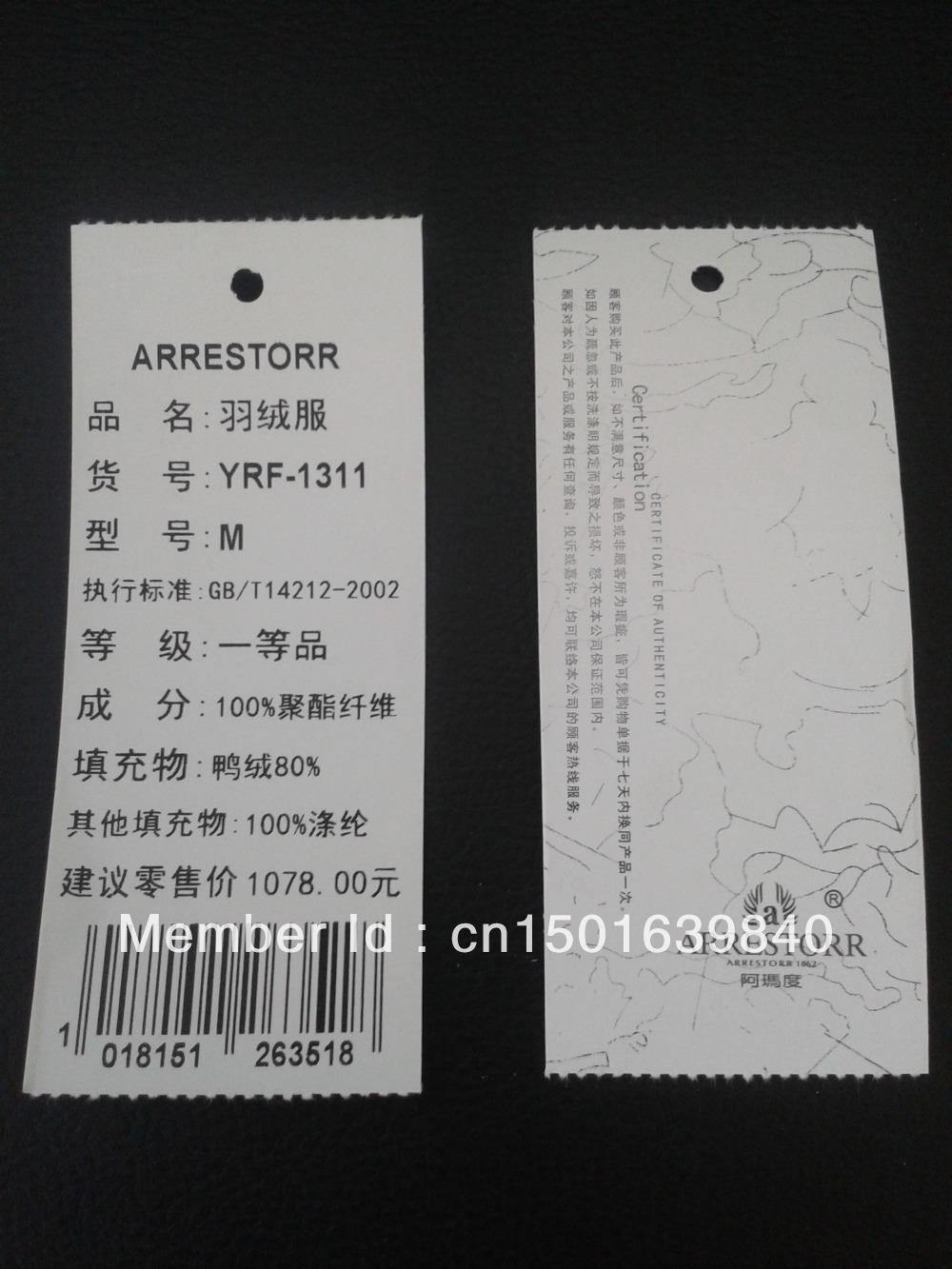 Label/tag barcode sticker/printing sticker/garment tag/garment stickers/barcode(China (Mainland))