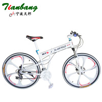 The humvees 26 folding mountain bike one piece alloy wheel steel wire wheel double disc 21 folding bicycle