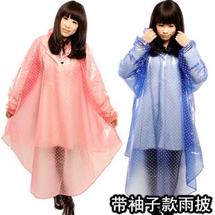 2013 New Free Shipping Fashion transparent crystal polka dot electric bicycle raincoat with sleeves poncho rain gear(China (Mainland))