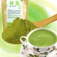 250g Natural Organic Matcha Green Tea Powder, 8.8oz,Free Shipping