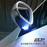 Vw led rearview mirror lamp lights passat cc steps leaps scirocco