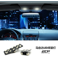 Ecp MAZDA 3 two-box MAZDA 3 original bit led reading lamp
