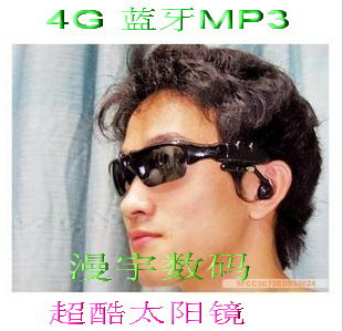 Polaroid polarized sunglasses bluetooth sun glasses mp3 capacity 4g digital player(China (Mainland))
