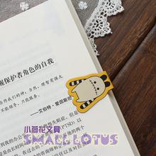 popular magnetic bookmark