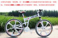 "Standard 21speeds mountain bike 26"" Integral wheel folding bike Fork and shock Disc-brake finger shift level set Free shipping"