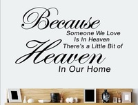 Hot Sale Because heaven Wall quotes decals stickers DIY home art decor Removable MHM01
