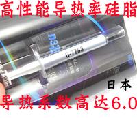 3 g-7783 nano siliester shin etsu graphics card cpu thermal grease 6.0