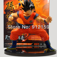 Free Shipping 15CM Dragon ball z figures The Monkey King Goku figure chidren toy Retail colorful package
