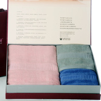 Honorable purplish red gift box 10 Indian fiber bath towel set