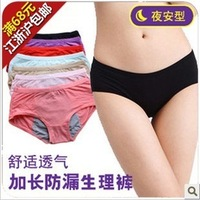 Female panties modal cotton safety pants female briefs