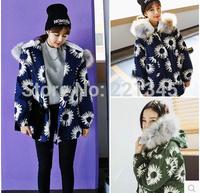 Women's spring and autumn all-match vintage short design baseball jacket uniform coat
