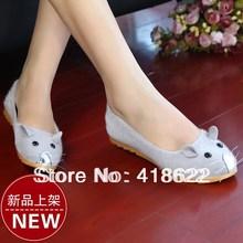 cute shoe price