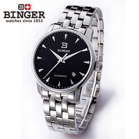 Binger watch swiss mechanical watch stainless steel mens watch series steel black face