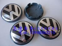 Volkswagen Golf 6 / Sagitar / Magotan / CC / Tiguan / New Passat Wheel Center Cap Small Cap Rims