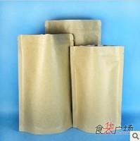 9*14+3CM Kraft Paper Self seal Bag, standup bag,Food Packaging,ziplock bags,FREE SHIPPING