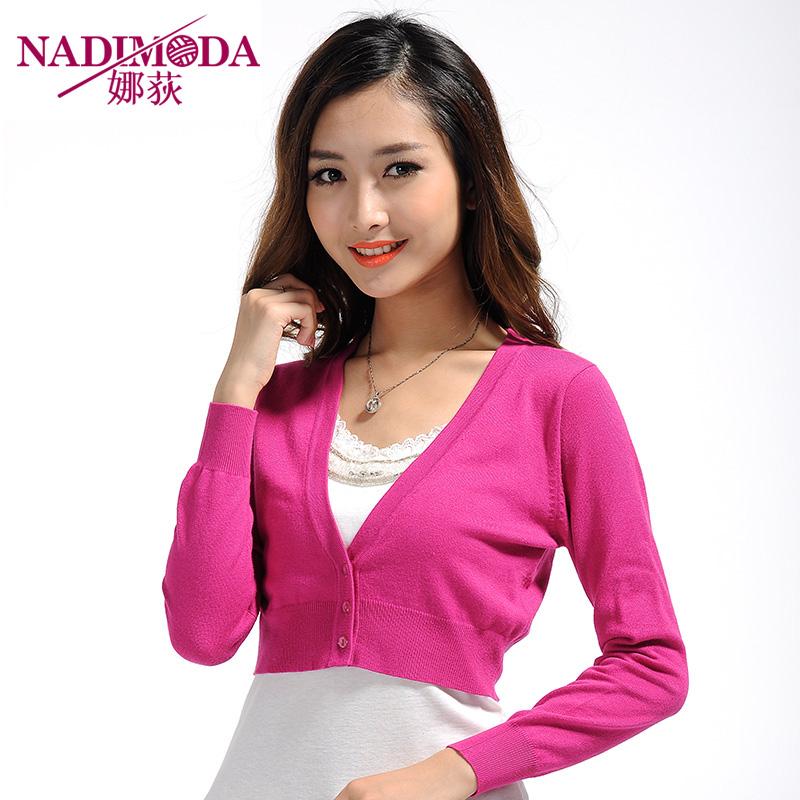 2013 projeto curto V-neck camisola feminino cardigan fino camisa ar condicionado camisa protetor solar fino(China (Mainland))