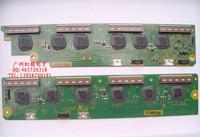 Plasma TV accessories:  su sd board 50H12 TNPA4780 A/B TNPA4781 A/B