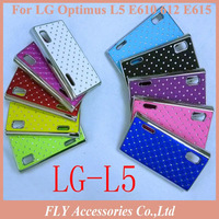 1pcs Free ship! Luxury Bling Diamond Crystal Full Star Starry Case Cover For LG Optimus L5 E610 E612 E615