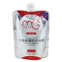 10 pcs face Mg beauty of red wine huan yan bright color chirr  130g brighten whitening skin color mg mask milk