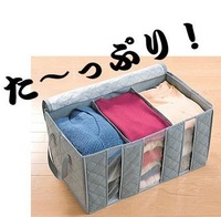 20pcs/lot 65L Bamboo charcoal see-through clothes storage boxes gray color HO028