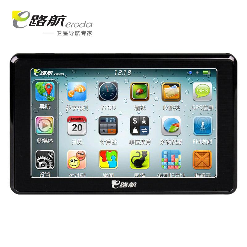 Gd55tv 5 hd car gps navigator mobile tv(China (Mainland))