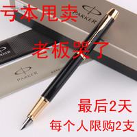 Parker fountain pen parker im series parker im gold clip fountain pen