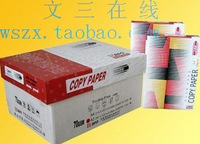 Small steel gun a4 a3 copy paper 5 bag 10 bag yalong paper products
