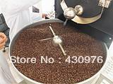 S S cafe strong blend coffee bean 50 arbica 25LB MOQ VINNAN BLEND CHINA BEAN