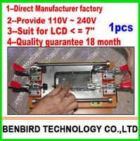 1pcs 110-220v useful LCD Seperator Machine Refurbish tool for Samsung, For screens below 7'' inch B4078
