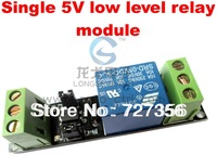 Free shipping  5V relay isolation panels, high voltage and low voltage control relay module control