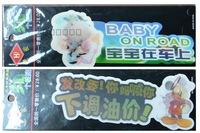 Free shipping(2pcs/lot) Funny car stickers personalized 3d cartoon set auto supplies green olive g01 bodywork