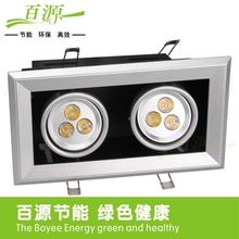 popular led pot light