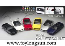 popular car shell