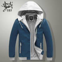 Male autumn casual khaki detachable cap outerwear jacket men's clothing water wash jacket slim