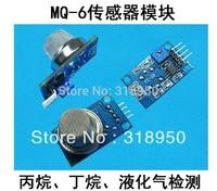 Free shipping ! 10pcs/lot MQ-6 module liquefied propane-butane MQ6 sensor module for arduino
