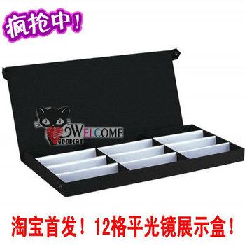 12 plain mirror display box belt lid glasses box glasses storage box optometry black