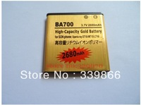 GOLD 2680MAH HIGHCAPACITY REPLACEMENT BATTERY FOR SONY Xperia neo V MT11i/Xperia Pro MK16i BA700 battery