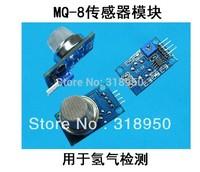 Free shipping !  10pcs/lot MQ-8 module Hydrogen sensor alarm Gas sensor MQ8 module for arduino